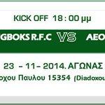 #rugby #Union #Greece Unity Cup / Day 2 : Attica Springboks vs Aeolos #Patras http://t.co/r3J5MGbwxG