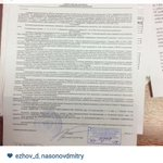 @alex_kaplin сообщает что против ООО Полигон возб таки производство на 6 млн http://t.co/xhBJniSbSm