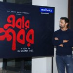 Super star DEV graced the occasion-EBAR SHABORS logo & promo launch, 2day @ITC http://t.co/8pRJGLNWHW