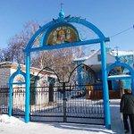 Богородице-Неопалимовский кафедральный собор в Ульяновске. Благоукрашение продолжается. http://t.co/qRTkqtaAa9 http://t.co/tuevZEGhSR