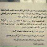 الحمد لله على نعمة #الخليل #خليلي_لا_تكلمني http://t.co/LFuuQFjjVl
