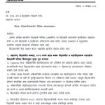 Copy of #ABVPPunes  memorandum to HRD Min, Govt. of Maharashtra @TawdeVinod regarding various student issues http://t.co/UiJQb0sfII
