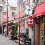 カナダ風フライドポテトが楽しめる下北沢「ロブソンフライズ」に食べに行ってみた http://t.co/m1IF2nIsDi http://t.co/pS1WQnM6oi