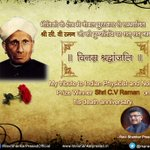 My tribute to Indian Physicist and Noble Prize Winner Shri C.V Raman on his death anniversary. http://t.co/iriz4sOkd7