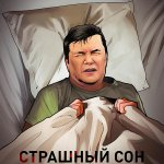 Если бы Майдана не было... Альтернативная история Украины от фантаста Сергея Лукьяненко. http://t.co/MgyuF6uwo8 http://t.co/EXjYVRQ6wt
