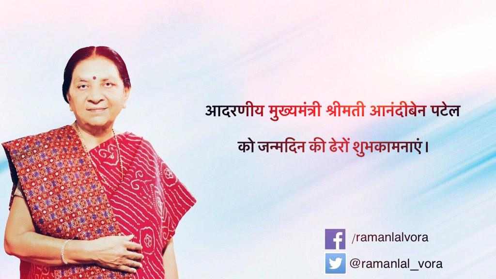 Modi Wishing Happy Birthday Wishing Happy Birthday to