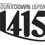 「CDJ」タイムテーブル発表!川上洋平らDJ陣15組&ギタ女8組追加 http://t.co/kNS5tKcJ4w http://t.co/qJu9z601tj
