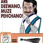#Delhi People, Dont get fooled again this time by #MufflerMan ! @KiranKS @anilkohli54 #WahAzamWah Azam Khan http://t.co/UPXGAdHmNw