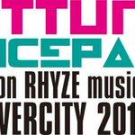 BEMANIアーティスト集結!Diver Cityでダンスパーティ http://t.co/t76Vcw9RKV http://t.co/aIy5QYLtsY