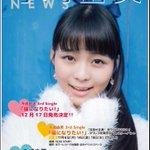 #拡散希望 寺嶋由芙、初めてのワンマンライブ、2015.2/8 渋谷WWWにて開催(゚ω゚)‼︎ チケット発売中です、よろしくお願いいたしまするヾ(*゚ω゚*)ノ http://t.co/VysLYhENQE http://t.co/JD5pdik76U