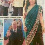 RT @NavinRaikar: Raveena occupying full page of TOI @TandonRaveena