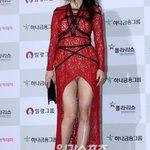 """これ、、やばないか?? """"@kor_celebrities: ん?? 女優ハン・セア、第51回大鐘賞映画祭(11/21) http://t.co/EdfUbiiWr7"""""""
