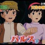 日本人が急なバルスに対応できるか試された感ある #kinro http://t.co/e68aL4nj93