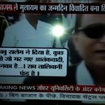 # BirthdayMulayam Azam Khan using # Taliban funds for Birthday Bash. 76 vintage cars also brought http://t.co/wSkmsuShOz