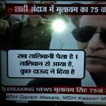 # BirthdayMulayam Azam Khan discloses source if funds for Birthday Feast @yadavakhilesh http://t.co/lwVce8TxO1