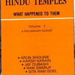.#WahAzamWah What happened to Hindu Temples? by Historian SitaRam Goel http://t.co/JfU7DW6Qoh http://t.co/bKMiEHMgDT http://t.co/XwkfWhIn5Y