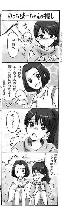 のちあ〜で昔描いた千と千尋ネタ http://t.co/Y6VPaUPMDs