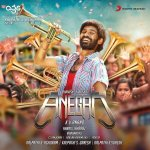 RT @SonyMusicSouth: Tune in to @SuryanFM 93.5 now for the audio launch of AGS Entertainments   #Anegan in @Jharrisjayaraj's music