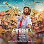 RT @sri50: #Anegan audio today - Original Motion Picture Soundtrack on iTunes by @Jharrisjayaraj  https://t.co/E2MahkeWHE