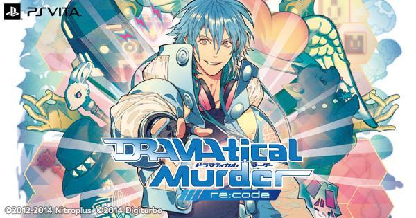 PS Vita『DRAMAtical Murder re:code』全国ゲームショップ&通販ショップで好評発売中!  #