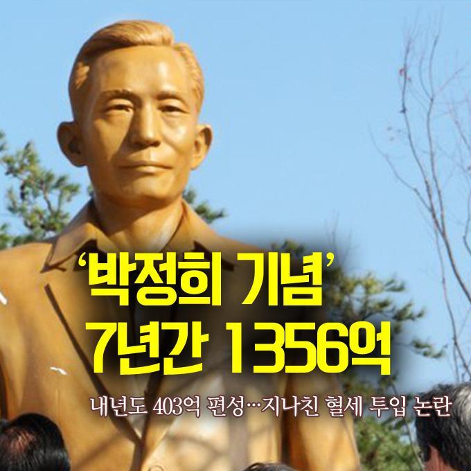 """""""죽은 독재자가 살아있는 아이들의 밥그릇을 빼앗아가네"""" http://t.co/Iyii5cBlwQ http://t.co/nA7rr5F8sZ"""