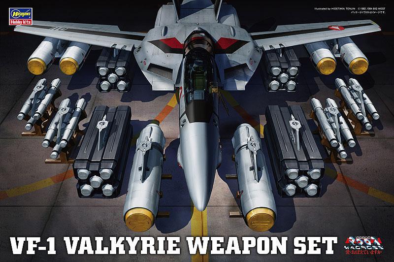 Hasegawa 《MACROSS》Valkyrie Weapon Set Boxart - Tenjin lo hace otra vez... http://t.co/229Y5Ahmah