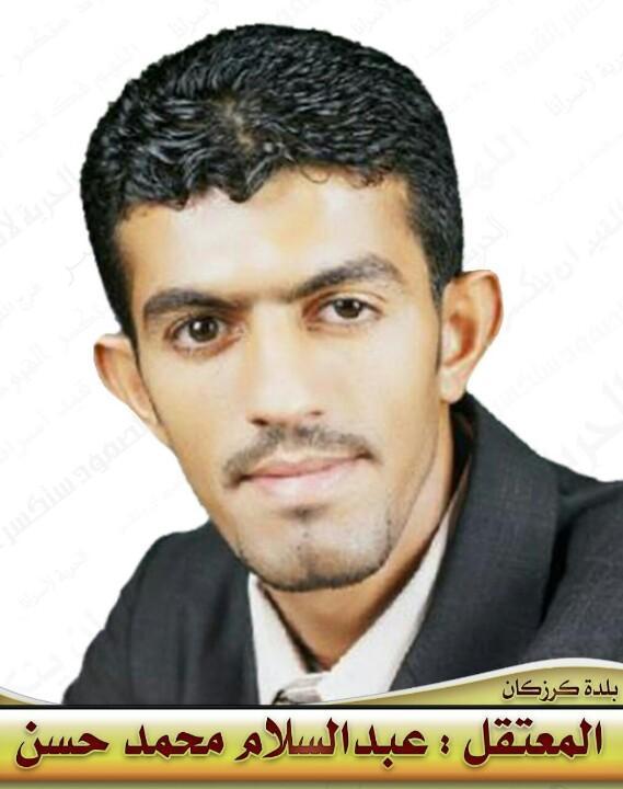 أخبار كرزكان  (@KarzakkanNews): #الاستفتاء_الشعبي #كرزكان_نيوز : اختطاف الشاب عبدالسلام محمد حسن بعد مداهمة المليشيات المدنية منزله منذ قليل يا منتقم http://t.co/vVL7M5nJgi