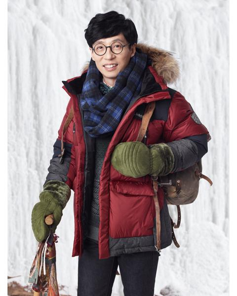 유재석 YJS - More from Schoffel Korea (2) Cr shoffelkorea http://t.co/FraYjUnudk
