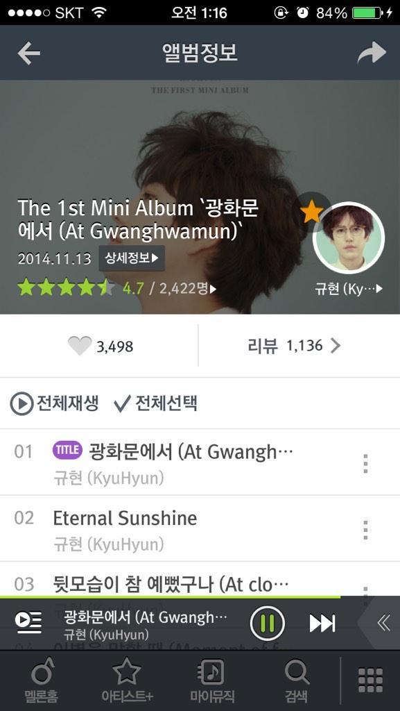 솔로가수 조규현 만세!!!!!^^RT @GaemGyu: 내일 노래하려면 자야하는데.. 넘 좋아서 잠이안오네 ㅜㅜ http://t.co/dHUs6caPaM