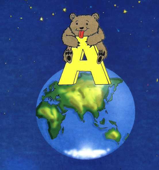 Всероссийский конкурс русский медвежонок официальный сайт