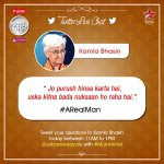 RT @satyamevjayate: Kamla Bhasin redefines masculinity http://t.co/ZTWEuiE56p Join her in a chat today @satyamevjayate with #MumkinHai