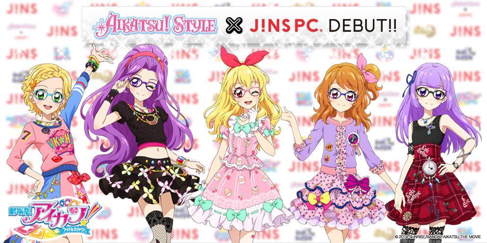 『アイカツ!スタイル×JINS PC』が12月13日(土)に発売決定! コラボのために描かれたイラストを使用したパッケージに、JINSオリジナルアイカツ!カード付き!http://t.co/UYOfKOU2Js http://t.co/3QjmMjdA7N