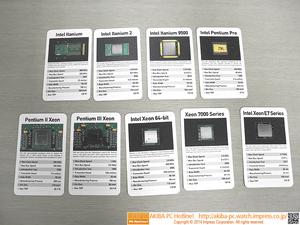 更新:CPUが戦うカードゲーム「CPU WARS」の新作が登場 Athlon MPやPentium Proなどサーバー系CPUが勢揃い http://t.co/GFh0WpKYsI http://t.co/ir1pMHYrBU