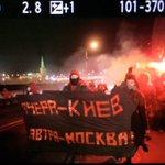 В Москве прошла акция на годовщину Майдана http://t.co/evJP16bWui