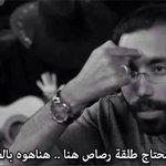 الناس اللي بتعمل كوت تويت ع التويتات من غير سبب http://t.co/Qg4LvkJm7I
