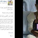 """قصة قصيرة من العدوان """"الإسرائيلي"""" الأخير على قطاع غزة لجريح هو شهيد الآن.. تأملوها بشيء من الخشوع..  #لن_ننسى  #غزة http://t.co/CcCiX2Xi0m"""