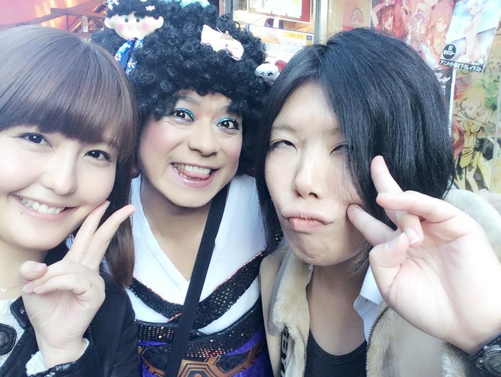中学の時からの仲良しな先輩が九州から来たから秋葉原観光へ〜(^ω^)♡ ジョイまっくすさんを発見!! 先輩の変顔がジョイさんの濃さに負けてない…(笑) (あい)  #カデンツァガール http://t.co/PeCnY9hLbT