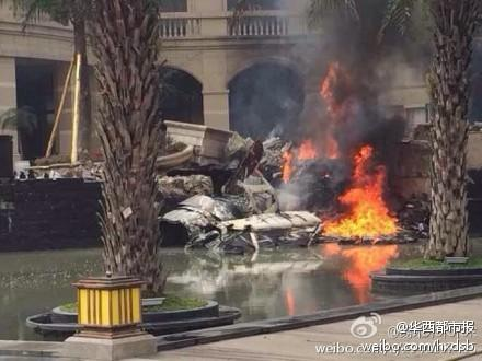 News report said 7 injured in J-10B crash, 3 seriously. http://t.co/rbp6zqQHwj