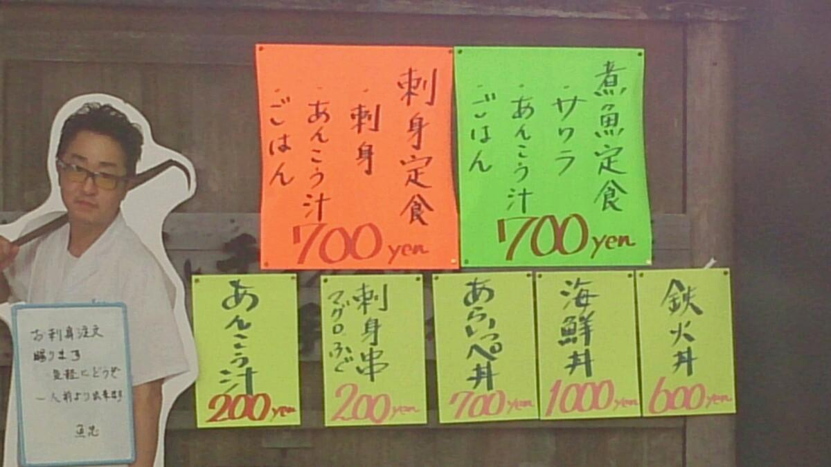魚忠、マグロとふぐの刺身串が200円とか頭おかしい(ほめ言葉 #oarai http://t.co/7SaYmo7a0a