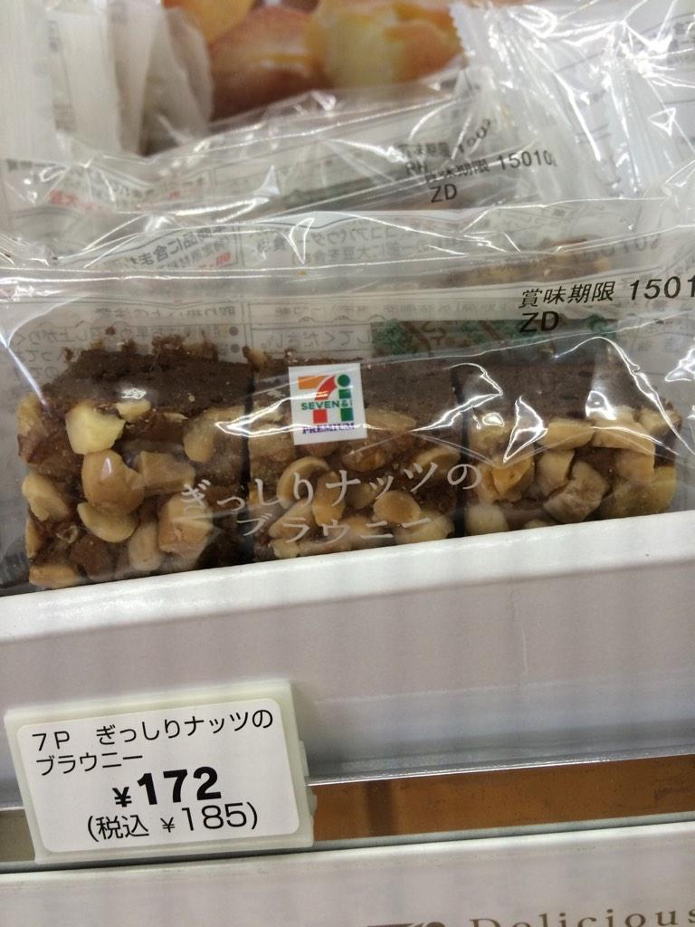 Popularity of brownies in Japan: good Micro size for cost efficiency: shitty http://t.co/7yW2zdQ4TO