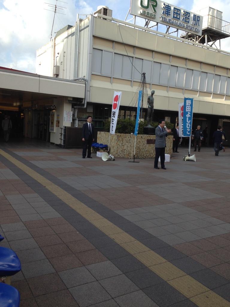 【画像あり】野田元首相が一人ぼっちで演説。観衆0www