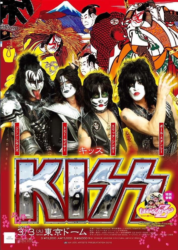 #KISS returning to Japan! The band will rock Tokyo Dome on 3/3/2015. Momoiro Clover Z will be special guests! http://t.co/QjFSz72vw4
