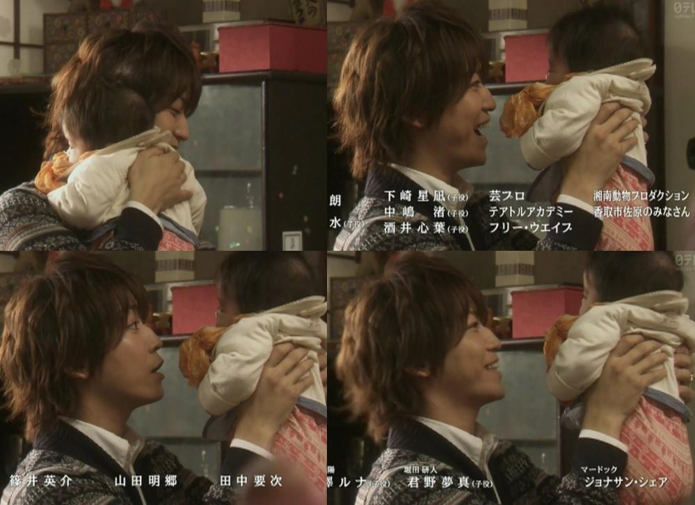 RT @la_sortie_223: 青×赤ちゃん、可愛い(どっちが) http://t.co/jMIIYQyxL9