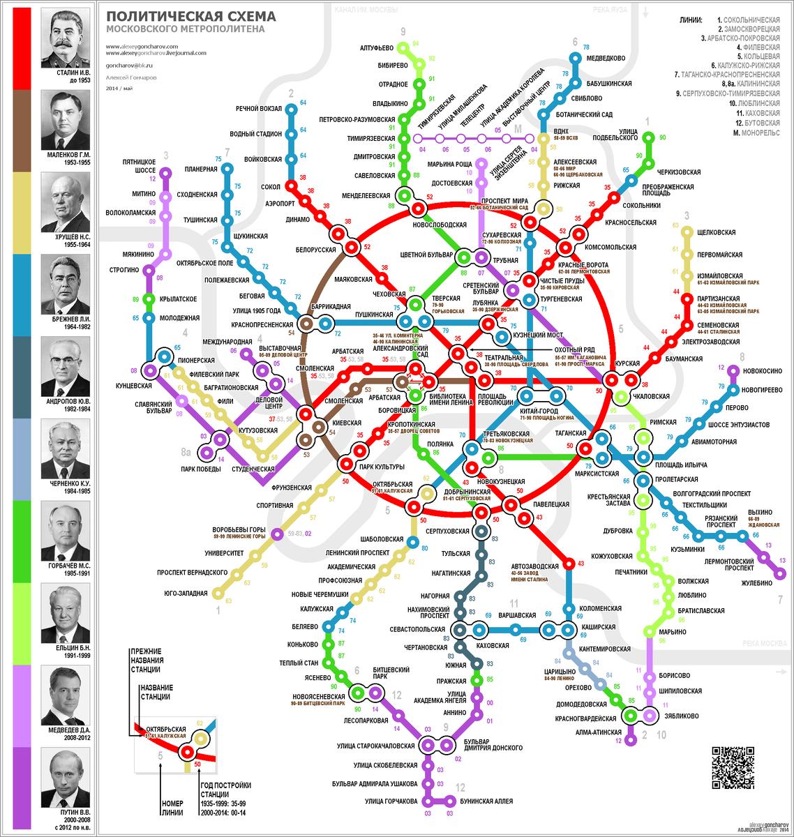 Схема от метро теплый стан до красногвардейской