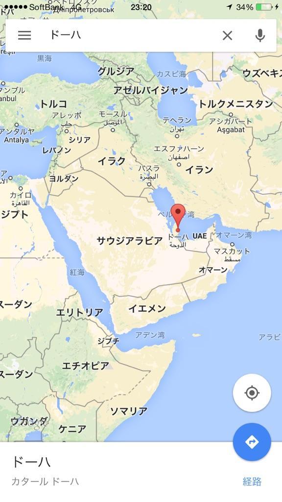 ドーハとは、カタールの首都であ...