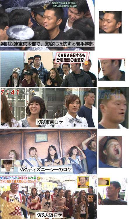 朝鮮総連、民団、北朝鮮、韓国、KPOP、韓流がすべて繋がってる証拠画像。 http://t.co/shUXK4maQU