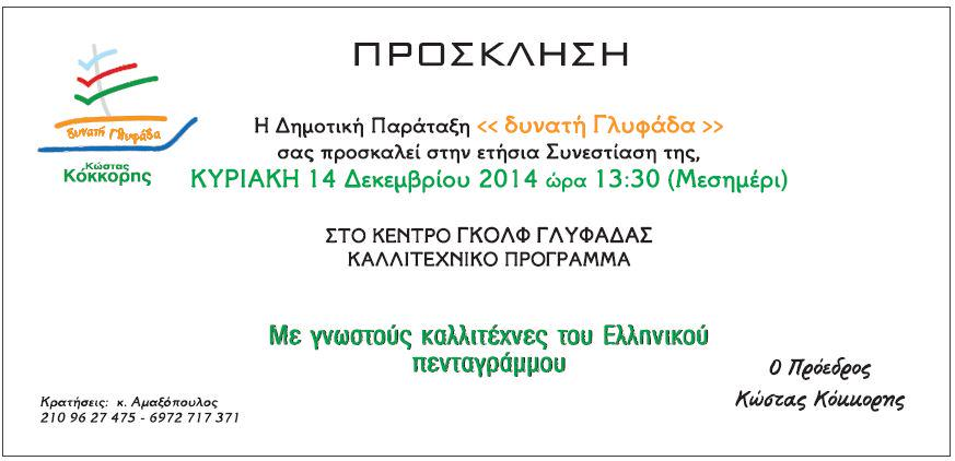 Tweet Image