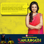 RT @AndPicturesIN: Check out what @divyadutta25 has to say about the movie #Manjunath and her role in this inspiring true story.