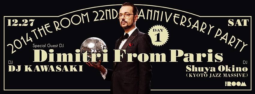 """12/27は、22年目となるTHE ROOMの""""2014 THE ROOM 22nd ANNIVERSARY PARTY""""が開催されます!スペシャル・ゲストとしてなんとこの人が登場。Dimitri From Paris!! http://t.co/jT38GDb55s"""