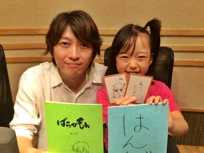 可愛い!RT  【ラジオ:ばらかもん】らじかもん第19回更新!ゲストの琴石なる役・原涼子さんと一緒に、元気に楽しくお送り